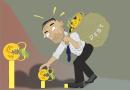 Słaba ocena kredytowa i konsolidacja: czy to wykonalne?